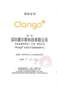 Clarigo对讲机授权维修中心